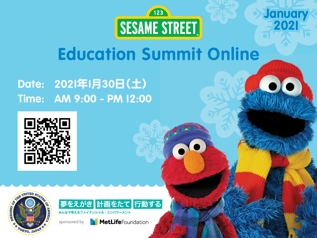 Sesame Street Education Summit January 2021
