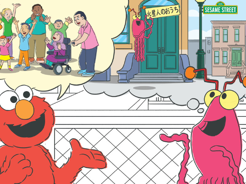 Elmo and Pink Yip Yip talking